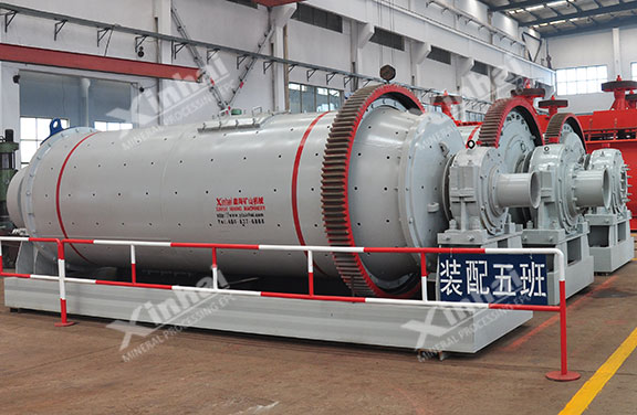 yuan锥球磨机